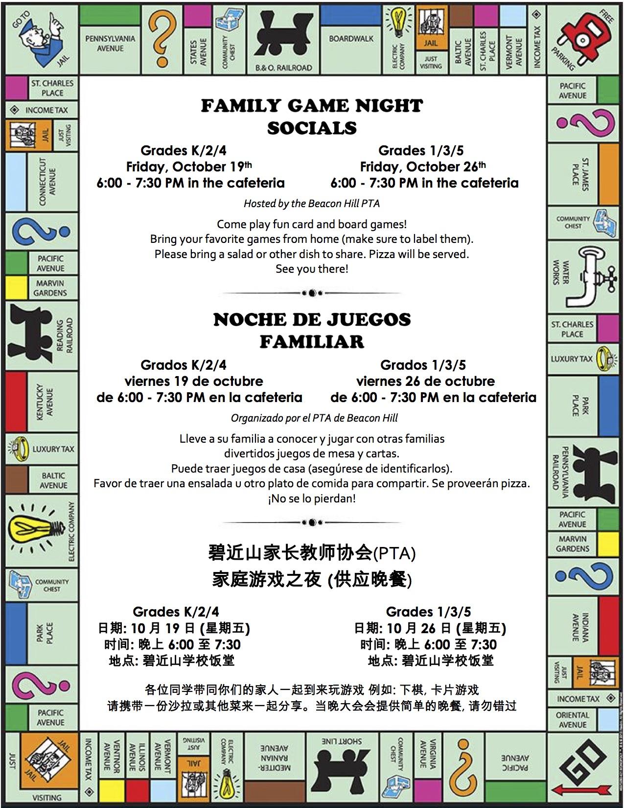 2018-19 Family Game Night Socials flyer October 2018